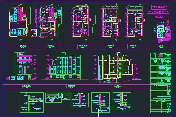 2 تا پروژه طراحی آپارتمان 4 طبقه اجرا شده