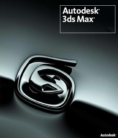 آموزش نرم افزار سه بعدی سازی 3Ds MAX