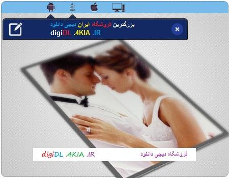 دانلود کتاب آموزش کامل و شفاف روابط زناشویی
