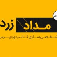 افزونه Yellow pencil – مداد زرد 7.۰.۵
