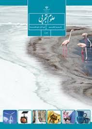 دانلود پاورپوینت منابع انرژی علوم پایه هفتم دوره اول متوسطه