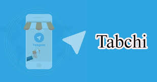 مجموعه 10 تبچی تبلیغاتی پیشرفته تحت ویندوز تلگرام