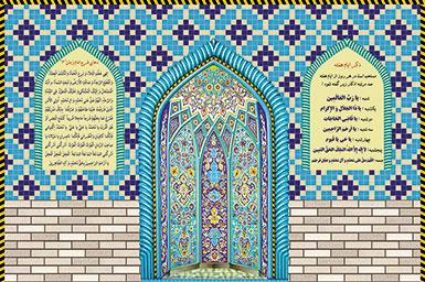 طرح بنر لایه باز محراب مسجد