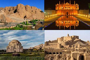 جايگاه و ضوابط قانوني مربوط به حفظ ميراث فرهنگي در ايران با نگاهي بر تمهيدات جهاني