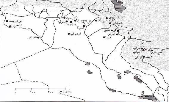 پاورپوینت بررسی و مطالعه دوره نوسنگی در بین النهرین