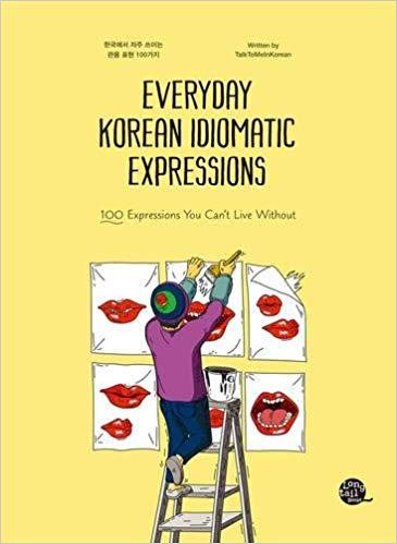 خرید و دانلود کتاب زبان کره ای Talk to me in korean Korean Idiomatic Expressions