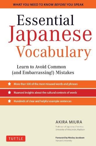 خرید و دانلود pdf کتاب آموزش لغات زبان ژاپنی Essential Japanese Vocabulary: Learn to Avoid Common (and Embarrassing!)!