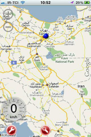 نقشه کل ایران تو 1مگابایت{بدون اینترنت}