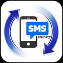 بازگردانی پیامک های حذف شده- ریکاوری پیامک ۱۰۰٪ عملی