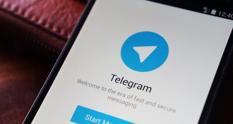 بازیابی پیام ها و عکس های تلگرام