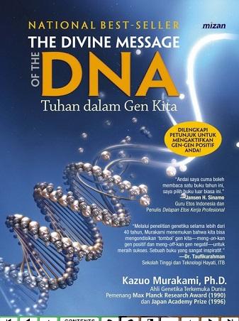 دانلود کتاب the divine Message of the DNA