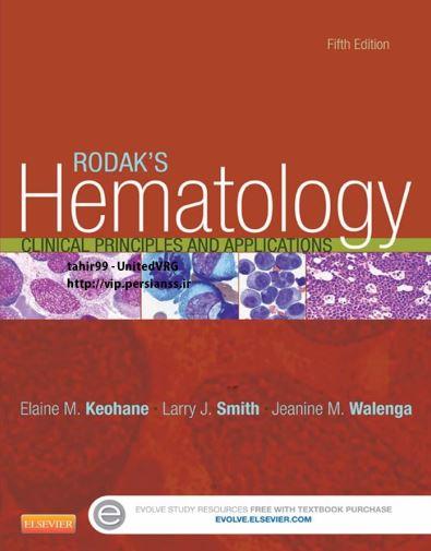 دانلود کتاب Rodaks Hematology, 5E (2016)