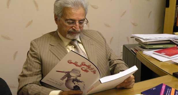 مقالات نوین دکتر احمد روستا پدر بازاریابی ایران