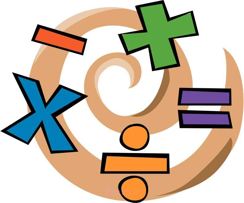 طرح درس ماهانه ریاضی پايه اول ابتدایی(دی ماه)