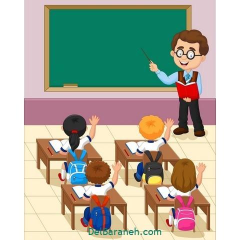 طرح درس روزانه ریاضی پنجم درس معرفی میلیارد