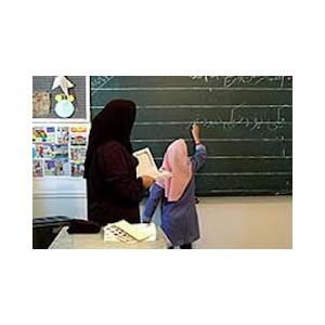 تحقیق بررسی نگرش معلمان و دانش آموزان به شیوه های ارزشیابی در مدارس