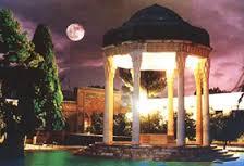 تحقیق آرامگاههای اصفهان