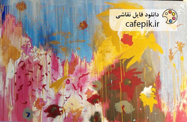 دانلود نقاشی مدرن شماره 483