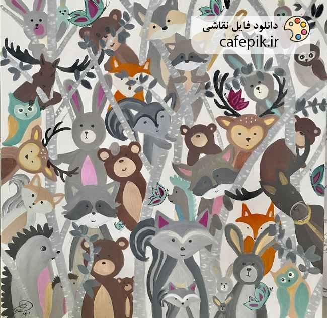 دانلود نقاشی مدرن شماره 557 حیوانات جنگل