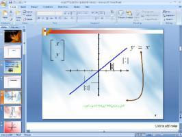 پاورپوینت فصل هفتم ریاضی پایه نهم حجم و مساحت