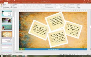 پاورپوینت درس 2 تفکر و پژوهش پایه ششم دبستان (ابتدایی): نارنجی پوش امانتدار