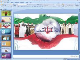 پاورپوینت درس 14 جامعه شناسی پایه دهم انسانی هویت ایرانی