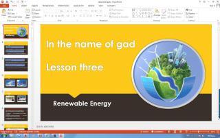 پاورپوینت درس سوم زبان انگلیسی پایه دوازدهم (Renewable Energy)