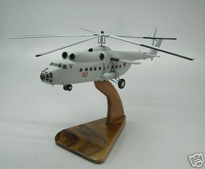 مدل هلیکوپتر در کتیا