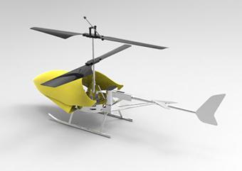 طراحی هلیکوپتر اسباب بازی در catia