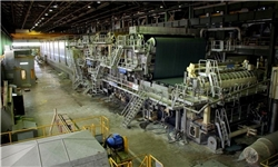 گزارش كارآموزي شرکت صنایع چوب و نئوپان اسالم