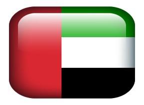 پاورپوینت گردشگری کشور امارات