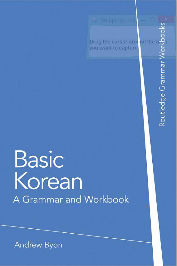(Basic Korean (a Grammar & Workbook