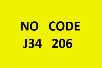 دامپ بیکد پیکره بندی شده ایسیو J34 خودرو 206