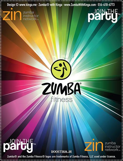 بهترین موزیکهای روز دنیا برای ورزش زومبا