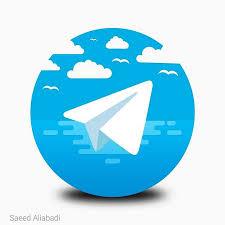 بسته آموزش طلایی کسب درآمد ازطریق تلگرام کاملا تخصصی و حرفه ای تضمینی.