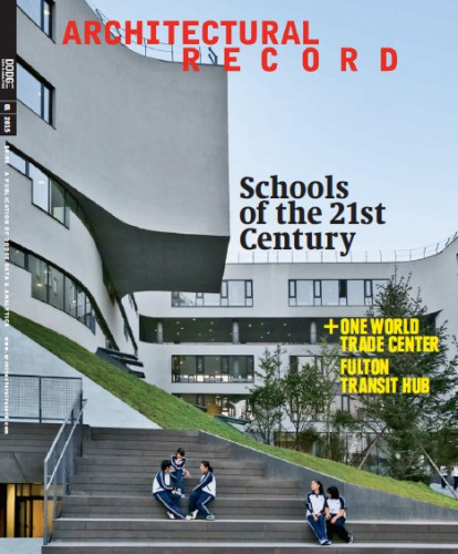 مجله Architectural Record جولای ۲۰۱۵