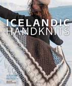 بافتنی ایسلندی