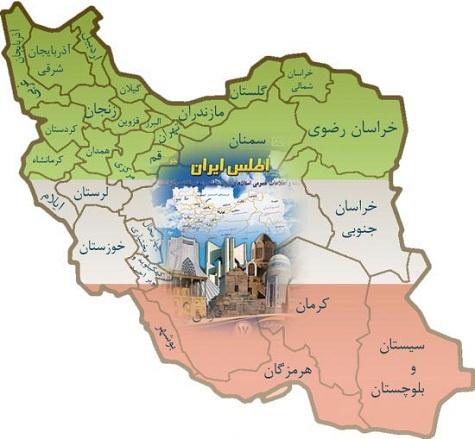 دانلود اطلس استان های ایران با فرمت PDF