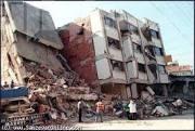 تحلیل سازه ای ساختمان های آسیب دیده زلزله بم