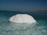 رژیم رودخانه ها با بسترشنی )مطالعه موردی بررسی رودخانه های حوضه آبریز دریاچه ارومیه(
