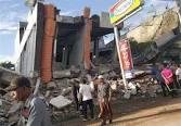 17-روشهای نوین كنترل نیروی زلزله | ساعت مچی