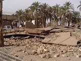 131-مطالعهای بر روش تعیین شدت زلزله JMA از طریق پرسشنامه در زلزله بم سال 1382