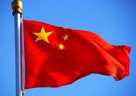 پاورپوینت تاریخ و سیر هنر چین