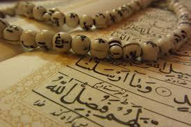 پاورپوینت آیات امید بخش قرآن