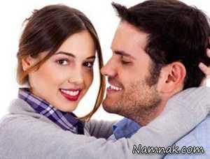 7 راز دلبسته کردن شوهر