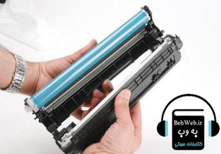 دانلود فیلم آموزش شارژ کارتریج پرینترهای لیزری سری HP - کسب و کار در منزل