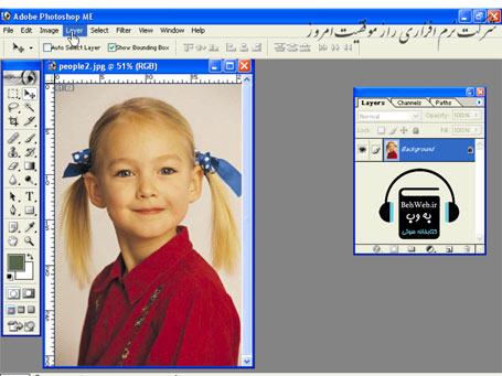 دانلود فیلم آموزش فتوشاپ همراه با نرم افزار فتوشاپ Adobe Photoshop