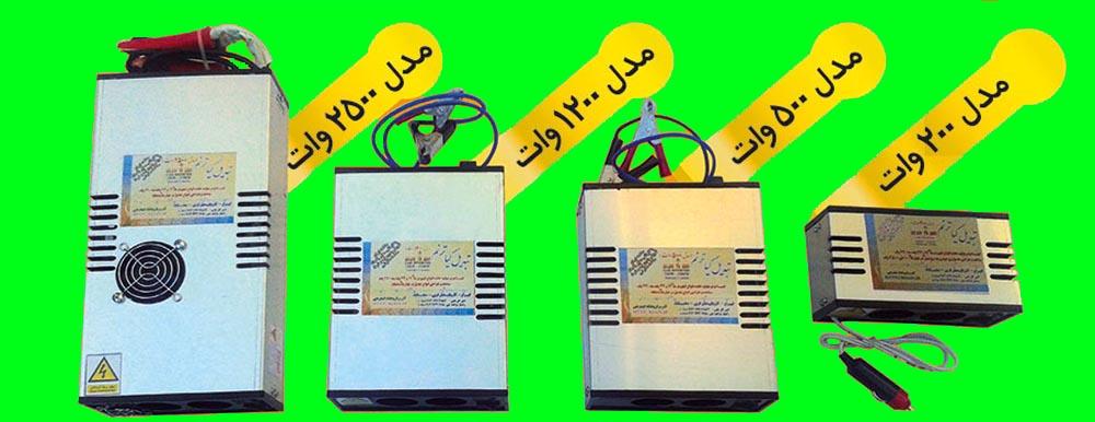 دستگاه مبدل برق1200 وات