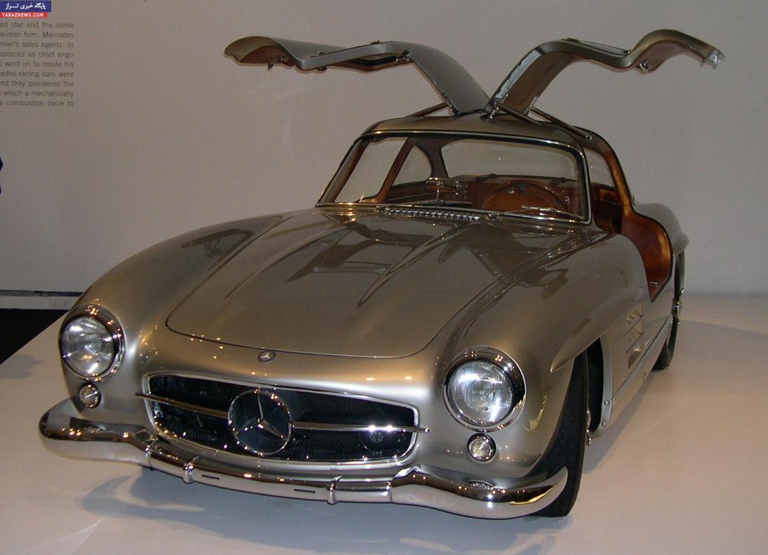 اطلاعات خاص درباره خودروهای خاص دنیا