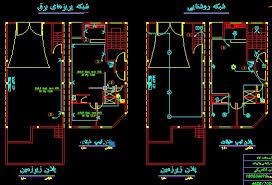 دانلود پروژه تاسیسات الکتریکی با نرم افزار dialux